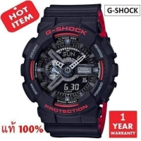 G-shock by casio