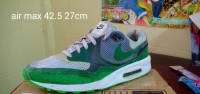 Air max Light BR 42.5 27cm 550