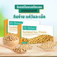 Soy Protein Set : Hi-Balanz Isolated Soy Protein 30 Tablet